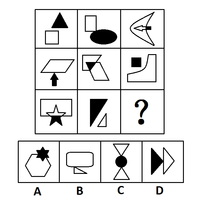行测纸盒折叠方法图解